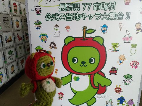 Amifumu_d553