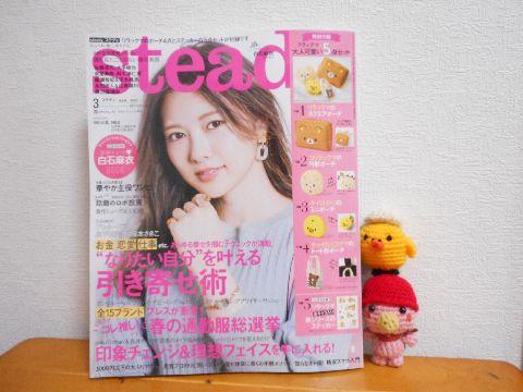 Amifumu_e047