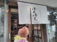Amifumu_e883